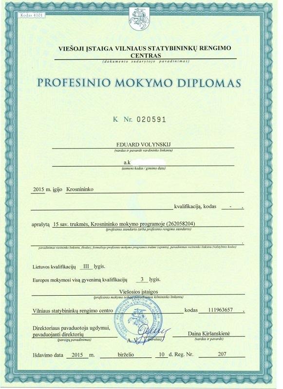 krosnininko-diplomas-istrintas-ak
